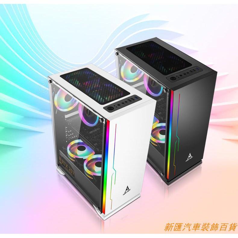 ❤幸福時光 RGB炫彩ATX電腦主機殼桌上型電腦主機殼 粉色 /白色 /黑色xfs