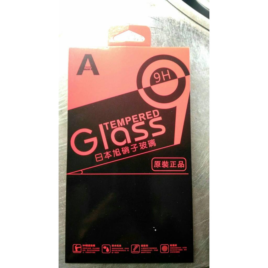 三星GALAXY S9 日本旭硝子玻璃9H鋼化玻璃保護膜 玻璃保貼