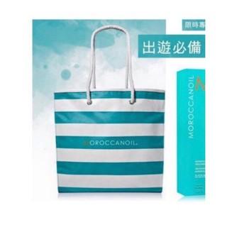MOROCCANOIL 摩洛哥護髮優油 附的海軍風托特包 手提袋 便當袋 環保袋 購物袋
