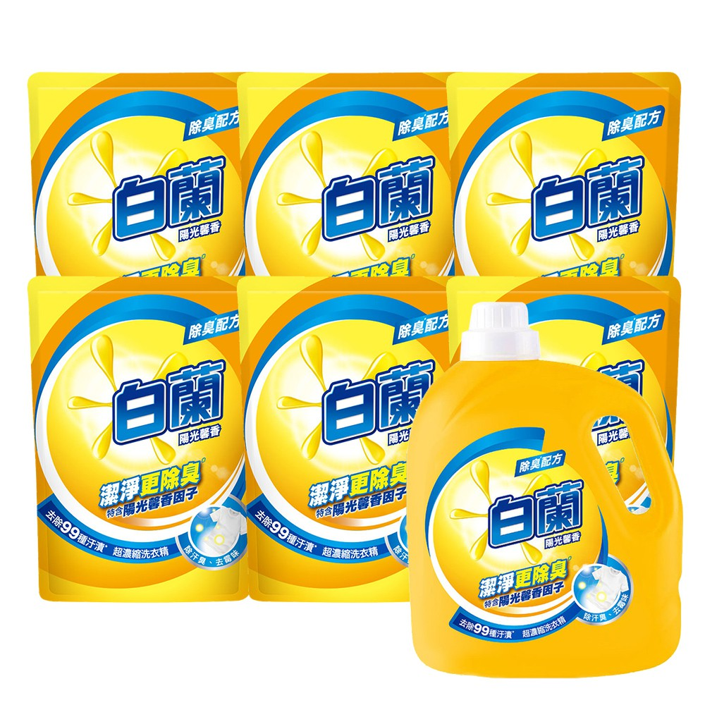 (團購) 白蘭 陽光馨香超濃縮洗衣精1+6件組(2.7Kg x1瓶+1.6Kg x6包)