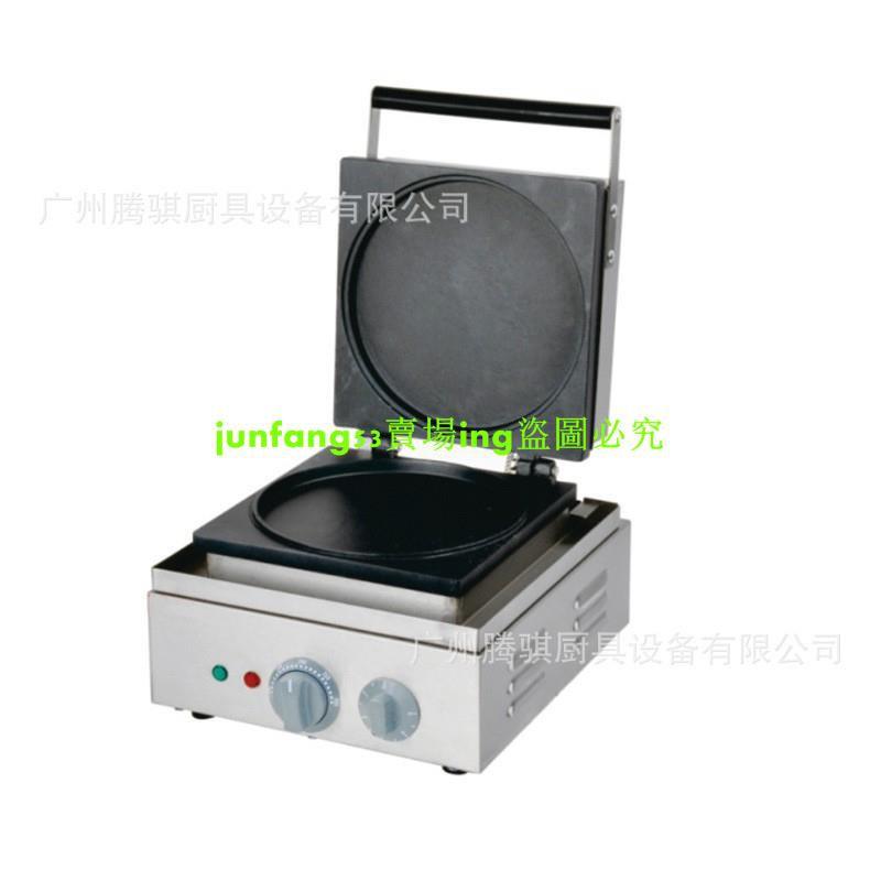 #現貨杰億FY-211圓圓餅機 紅豆甜餅機 圓圓酥餅爐 臺灣紅豆餅機