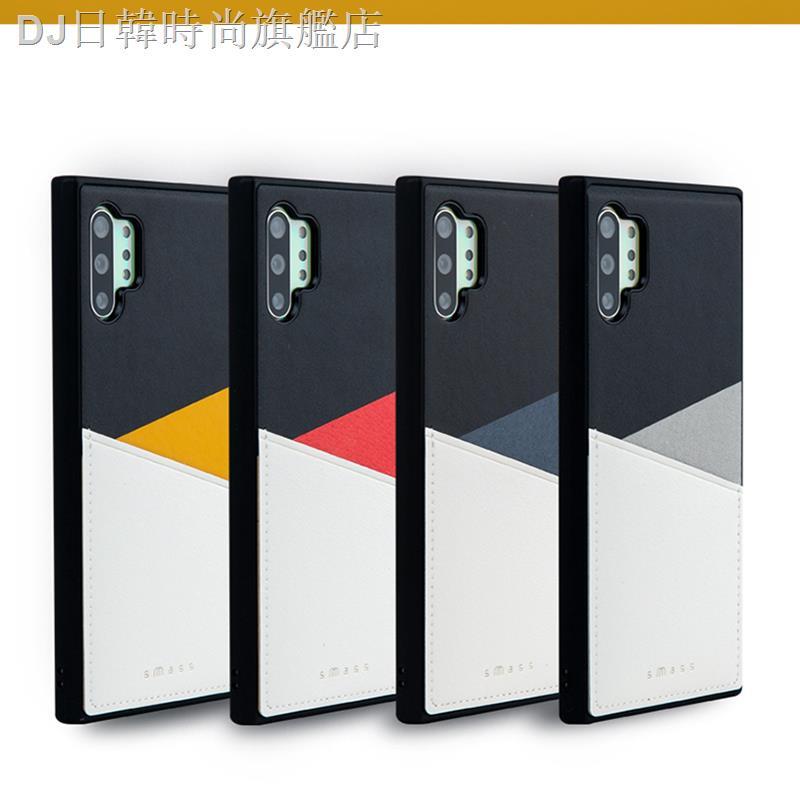 ∏❧韓國正版賈靜雯同款三星note10+plus插卡手機殼5g可放卡硅膠套潮