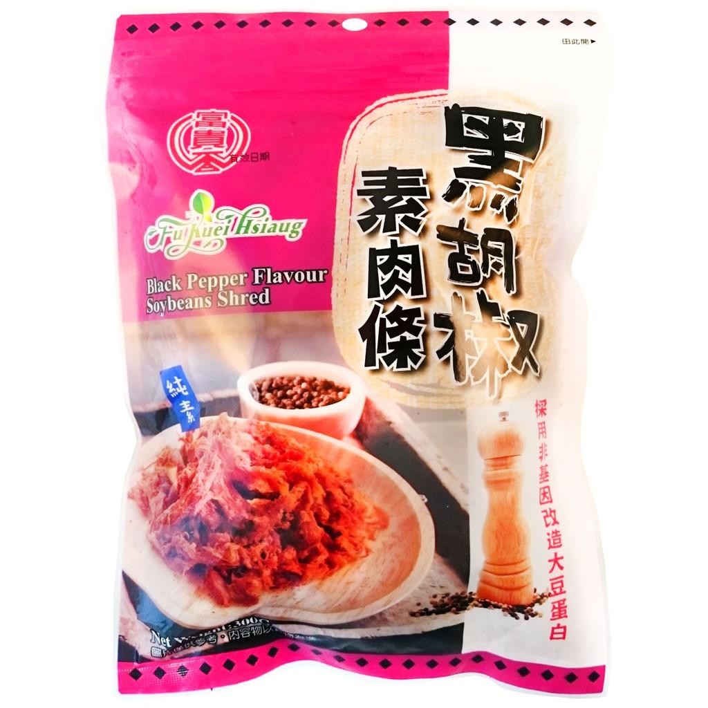 【富貴香】黑胡椒素肉條(300g)(全素)