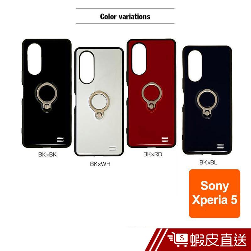 Rasta Banana Sony Xperia 5 指環扣雙材質耐衝擊保護殼  現貨 蝦皮直送