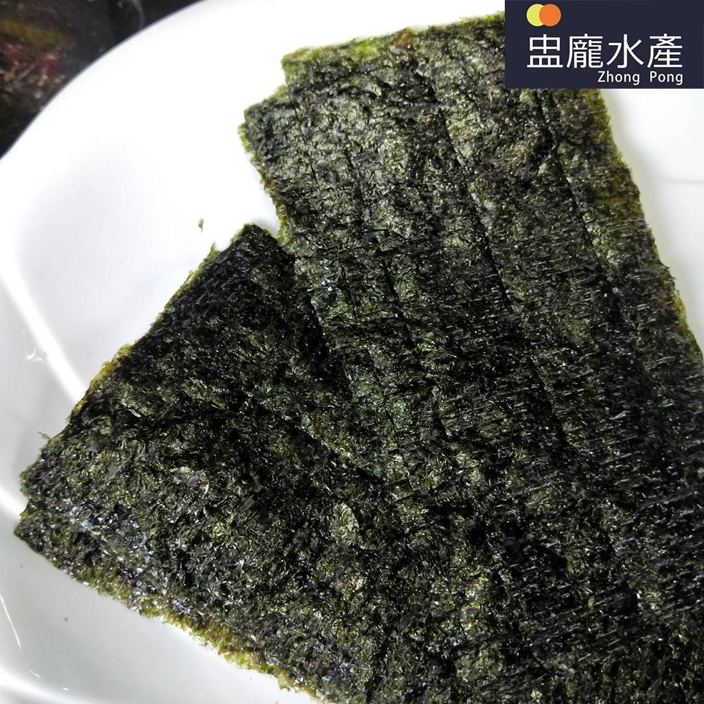 【盅龐水產】燒海苔(20入) - 50g/包