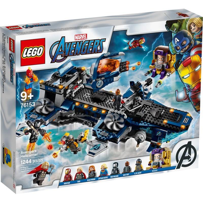 LEGO 76153 超級英雄系列 Avengers Helicarrier
