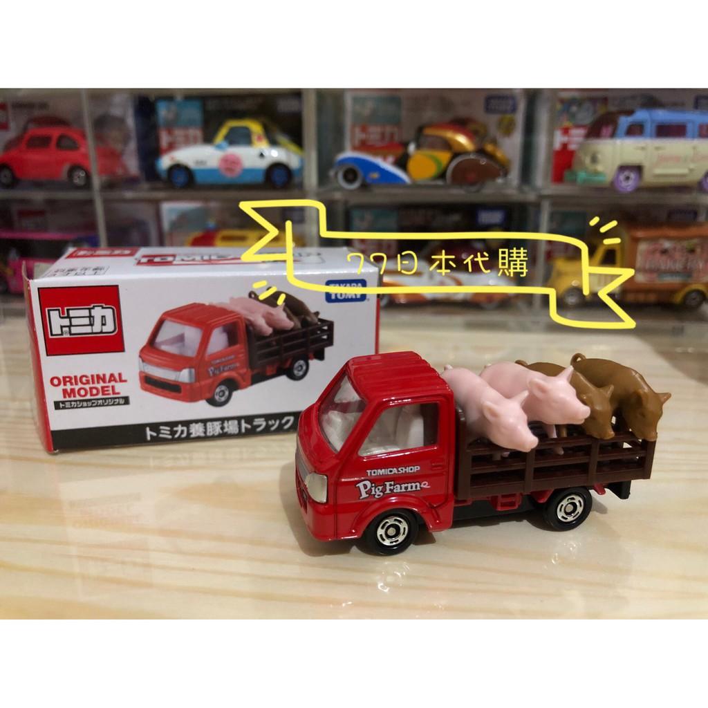 【77日本現貨】日版 TOMICA SHOP 限定 養豬場卡車 豬車 養豚場 豬隻搬運車