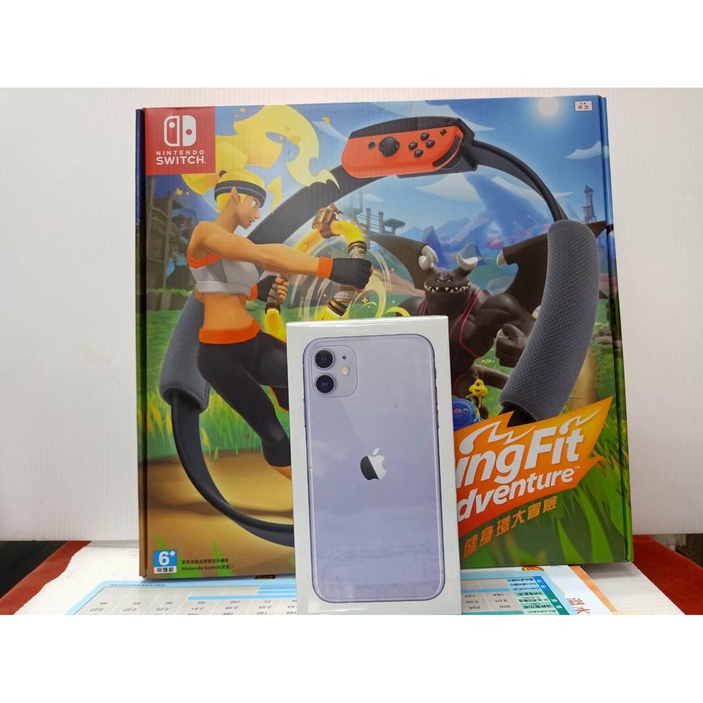 【免卡分期】蘋果手機 Apple iPhone11 128G紫蘋果+健身環大冒險-含遊戲片 台灣公司貨 現貨