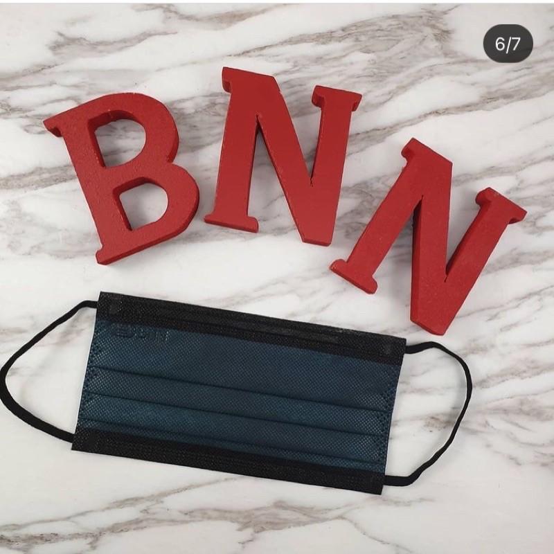 bnnxmask-BNN防塵口罩平面撞色/撞墨綠色/撞深綠色/撞色墨綠/撞色深綠/5入1包分售
