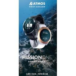 ☆✡潛水元素✡☆~ATMOS MISSION ONE 潛水電腦錶(高氧潛水/水肺潛水/自由潛水)