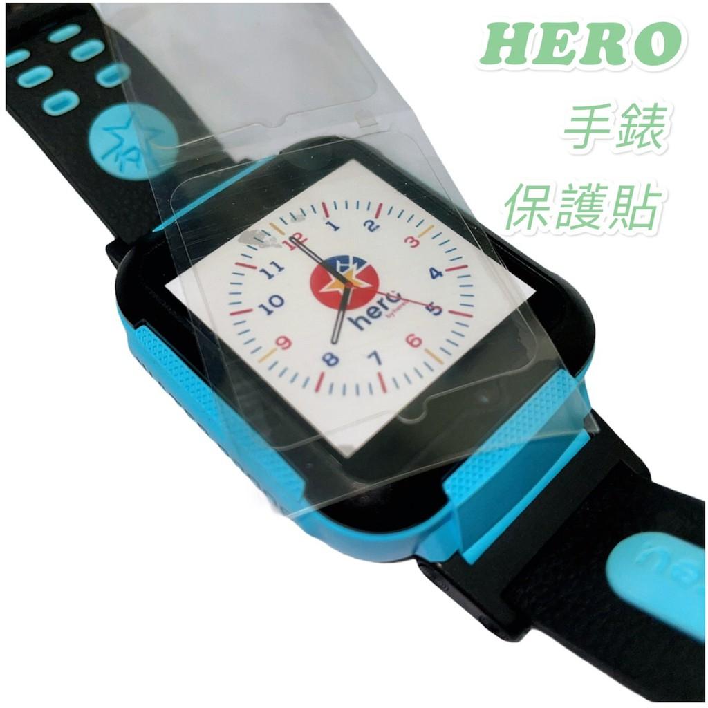hereu【HeroWatch】兒童智慧手錶-保護貼 【藍宇3C】