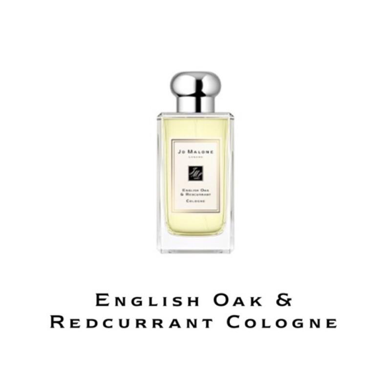 Jo Malone 英國橡樹紅醋栗  English Oak & Redcurrant