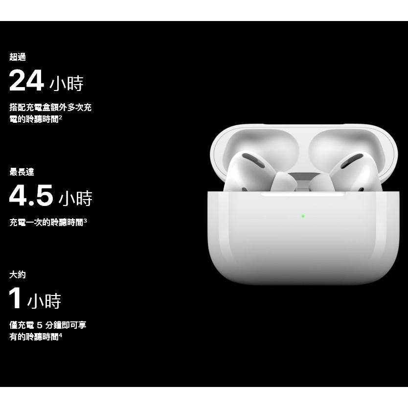 全新未拆 自取更便宜 蘋果 APPLE AirPods Pro 台南永康實體門市