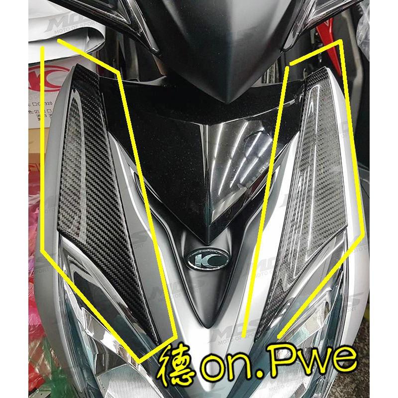 【玲玲百貨】臺灣MOS 雷霆S 150 RACING S改裝碳纖維大盾牌左右貼片碳纖維面板