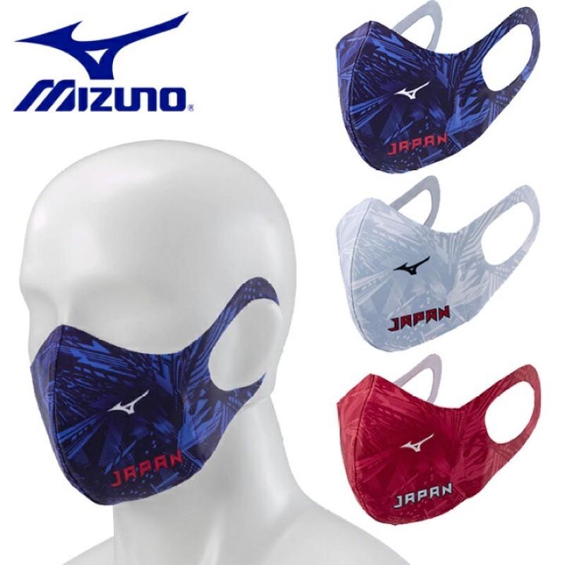 MIZUNO FACE COVER 美津濃2021年日本國家隊限定 東奧 透氣可水洗運動口罩(非醫療用)原裝進口限量發售