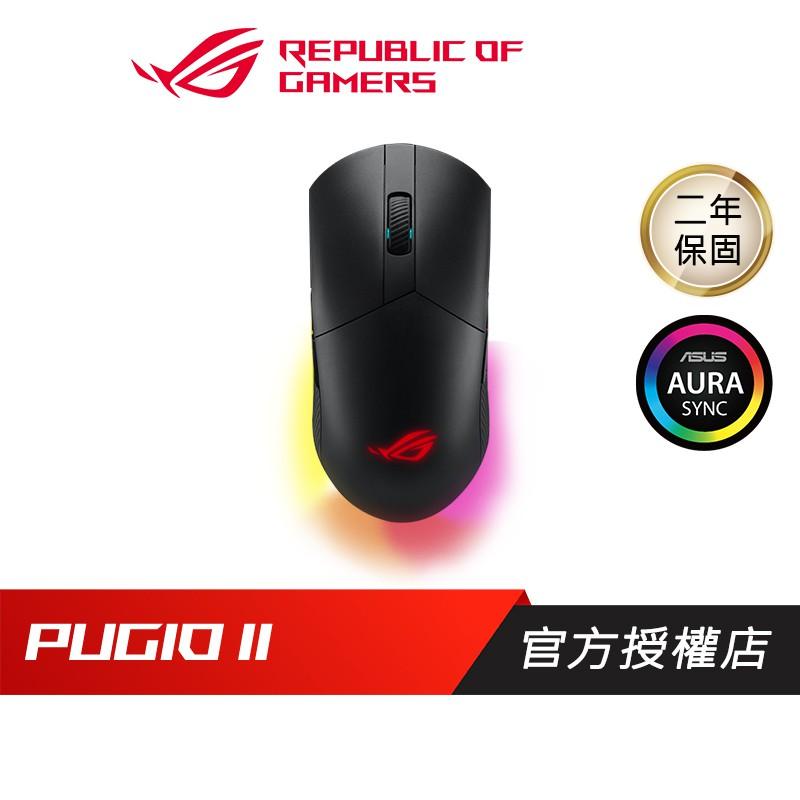 ROG PUGIO II Wireless 無線 電競滑鼠 16000 dpi ASUS 華碩 [免運速出]