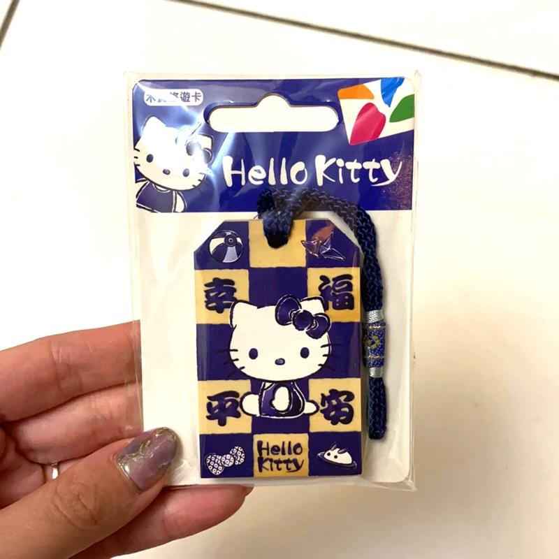 Hello Kitty 木質御守悠遊卡-幸福平安
