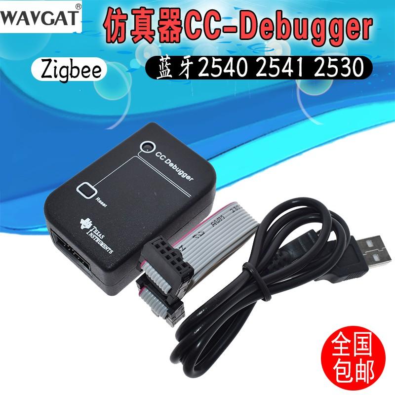 熱銷 電子零件藍牙zigbee仿真器CC-Debugger下載器 2540 2541 2530 協議分析電子配件