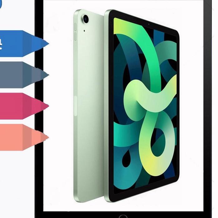 Apple蘋果2020款ipad8代 Air3 Air4升級版2018款 二手平板電腦