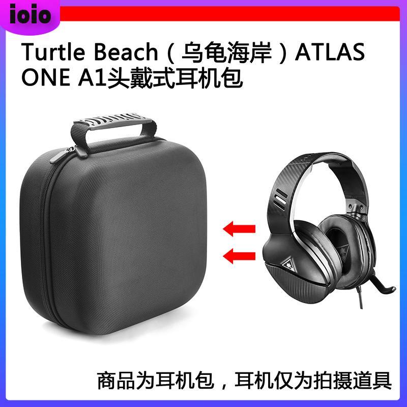 【現貨】適用于Turtle Beach(烏龜海岸)ATLAS ONE A1電競耳機包保護收納盒 耳機包
