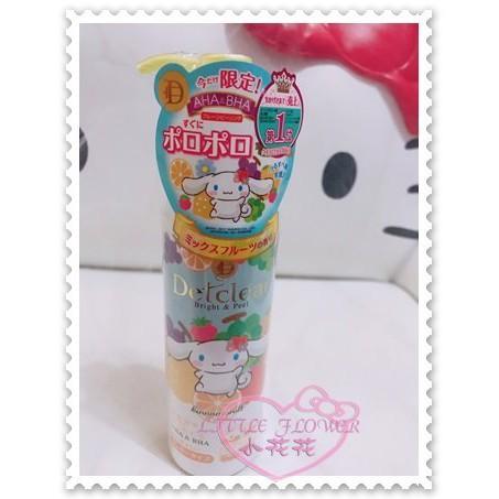 ♥小公主日本精品♥Hello Kitty 大耳狗Cinnamoroll去角質凝露保養品180ML日本限定66628804