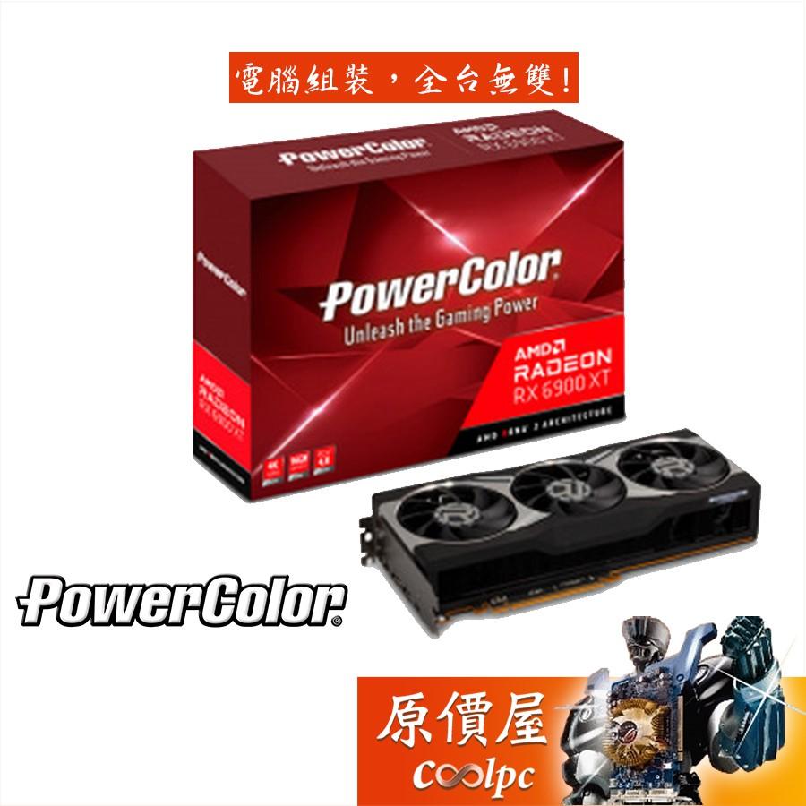 PowerColor撼訊 AXRX 6900XT 16GBD6-M2DHC 公板卡/2250MHz/三風扇/原價屋