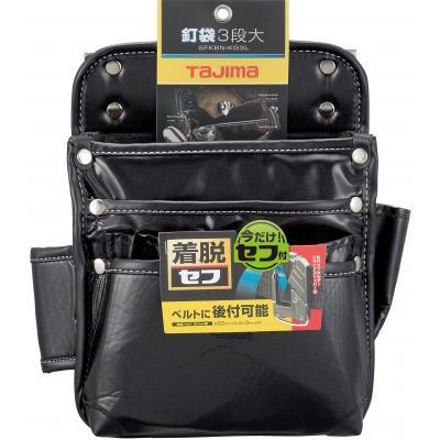 日本 TAJIMA 田島 快扣式釘袋腰袋(大) 3段式 SFKBN-KG3L 腰帶 工具腰帶 工具袋 安全腰帶