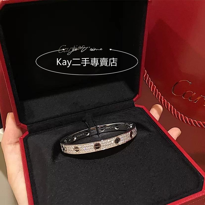 流當奢品 Cartier 卡地亞 Love系列 寬版滿天星經典手環 18K白色黃金鑲鑽手鐲 N6717617 現貨