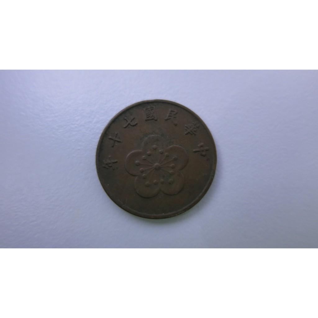 民國70年 5角 硬幣