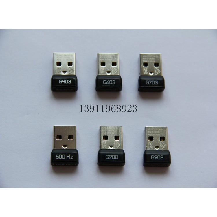 原裝羅技G602g900G403 g603 g700s g703  g903無線鼠標接收適配器