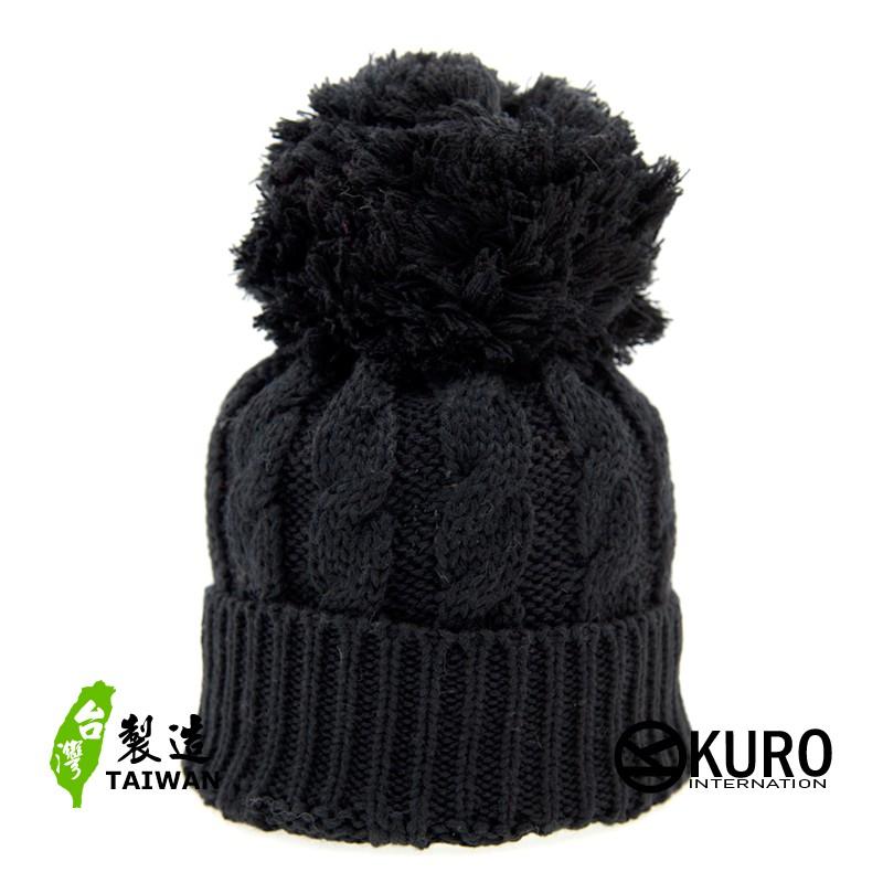KURO-SHOP秋冬新品 黑色超大球球針織帽