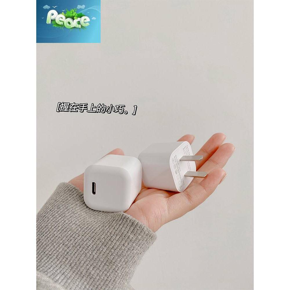 20W充電器適用12蘋果PD3.0快充充電頭TYPE-C便攜iPhone11pro個性