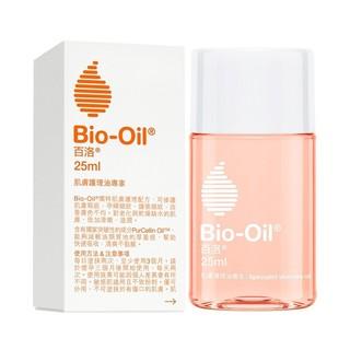 『青蘋果百貨』 Bio-Oil百洛 專業護膚油/ 美膚油  25ml