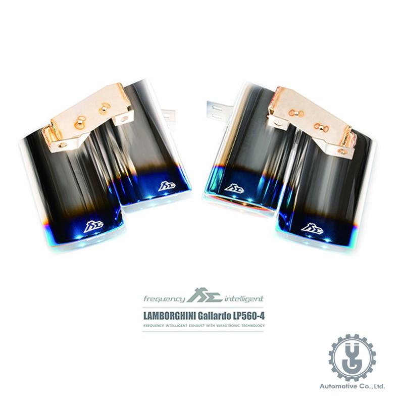 FI 高流量頭段 當派 排氣管 藍寶堅尼 Gallardo LP550-2 LP560-4 LP570-4 底盤【YG】