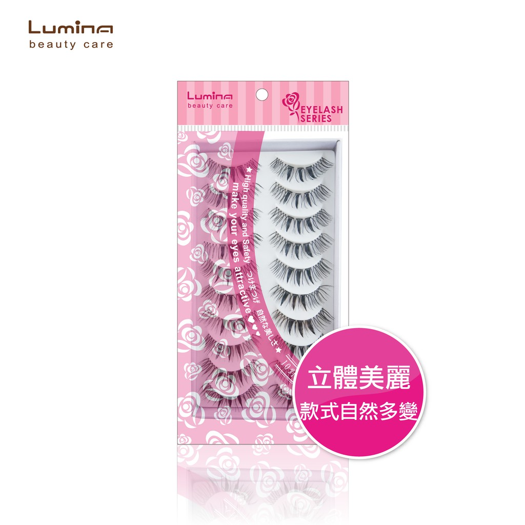 Lumina手工假睫毛十對入-特別款01 台灣現貨 【今英百貨】