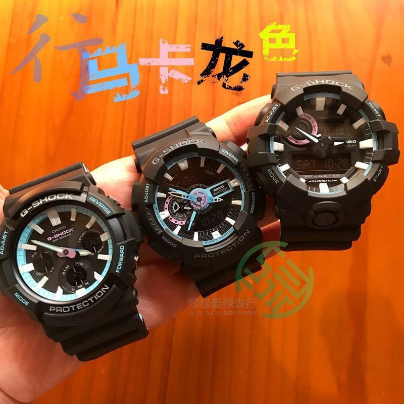 卡卡-卡西歐G-SHOCK馬卡龍色GA-110PC-1A 700 GAS-100PC GW-M5610PC表