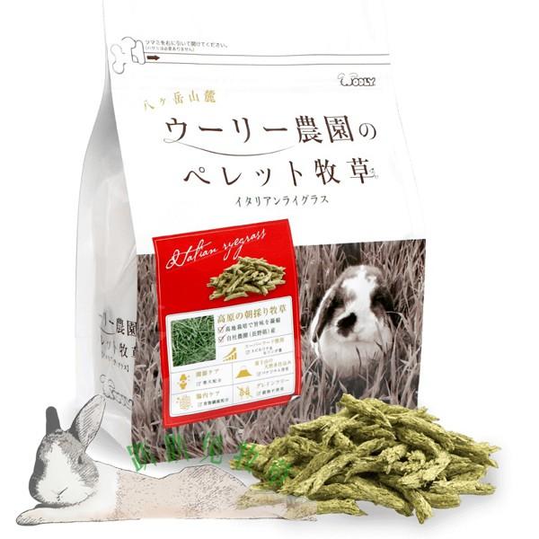 ◆趴趴兔牧草◆Wooly 顆粒牧草 意大利黑麥草 300克 兔 天竺鼠