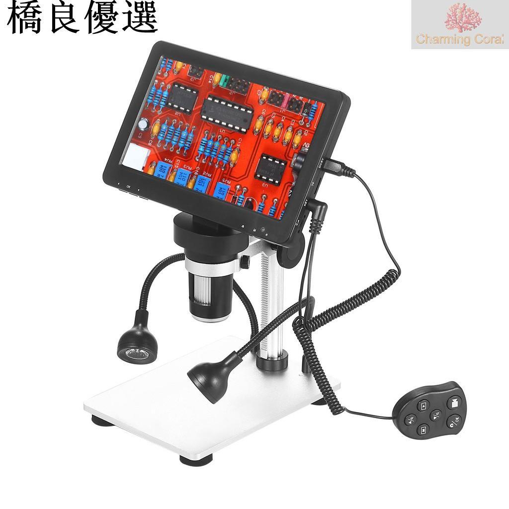 數碼顯微鏡DM9 1200X高物距數碼電子顯微鏡電路板維修檢測利器7寸高清大屏顯示支持連接電腦支持1【喬良】.