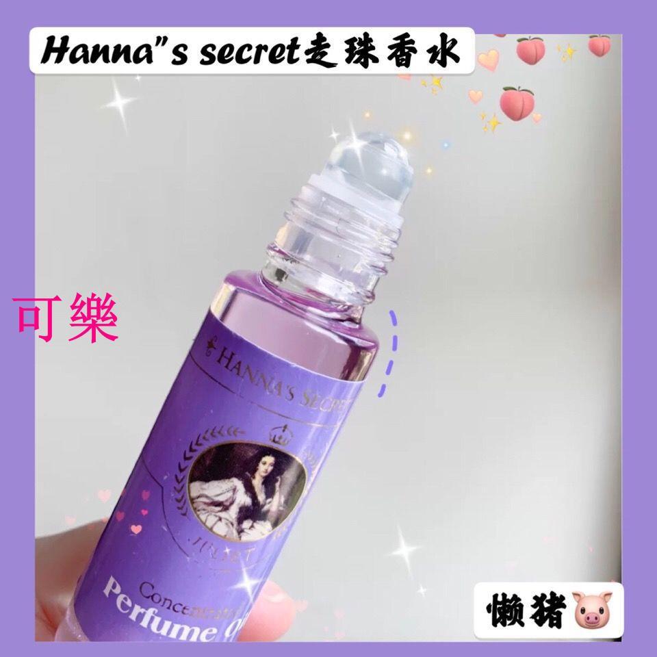 """俄羅斯Hanna""""s secret走珠滾珠香水香體露15ml [拍2送1]"""
