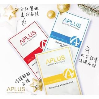 APLUS(綺麗生技)水合超導保濕面膜/ 全效緊緻美白面膜/ 修護舒敏面膜/ 醫美面膜/  高雄市