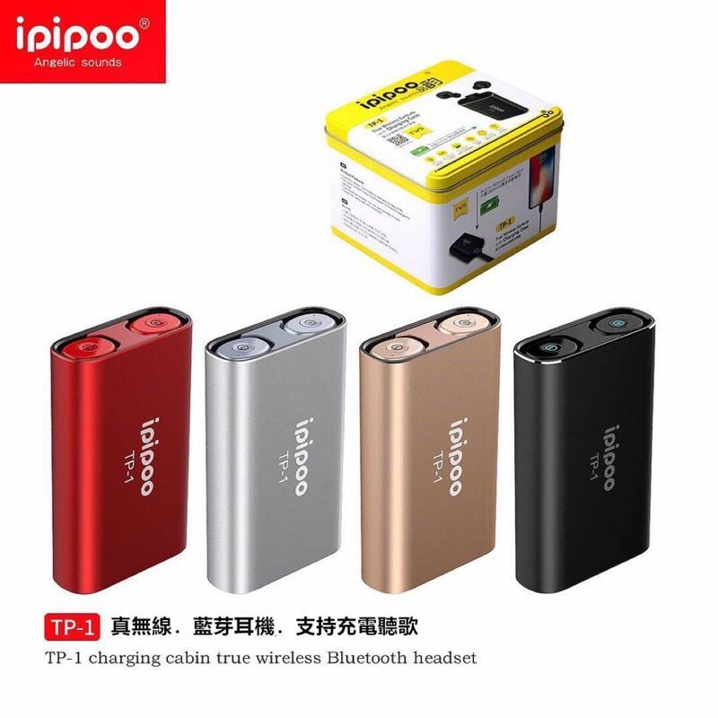 ipipoo品韵TP-1真無線藍牙耳機+行動電源