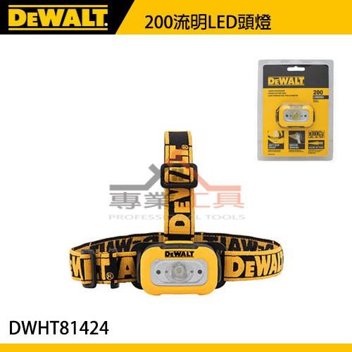 【YT專業工具】得偉 DEWALT 200流明LED頭燈  DWHT81424