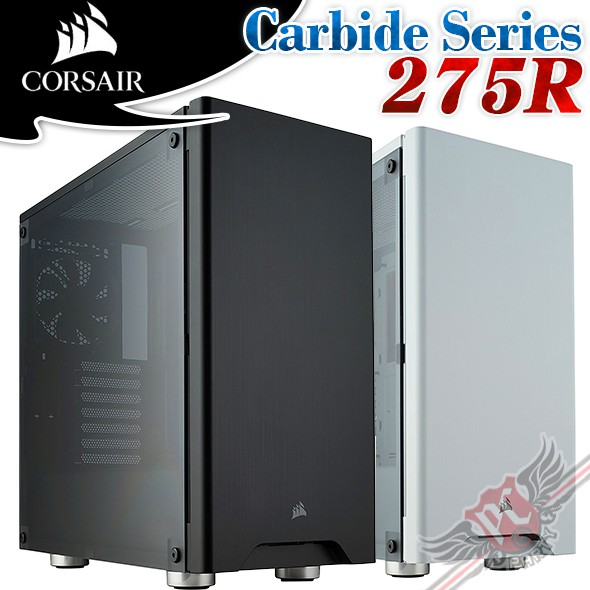 CORSAIR 海盜船 Carbide Series 275R 電腦機殼 PC PARTY