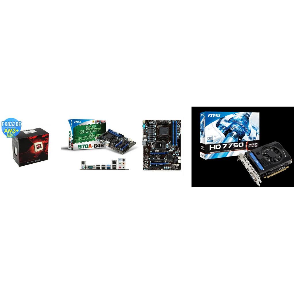 AMD 八核心 FX-8320e 12G記憶體 128GSSD系統碟 1GDDR5獨顯