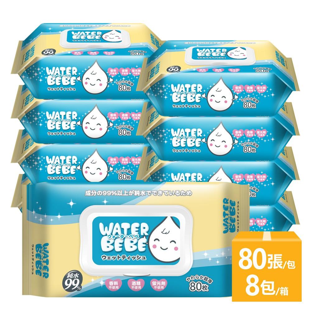 水滴貝貝 超厚純水柔濕巾80抽(附蓋) *8包