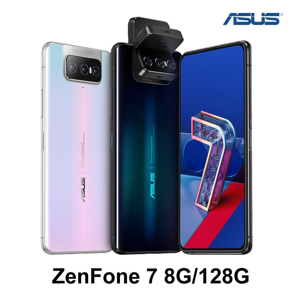 ASUS ZenFone 7 ZS670KS 8G/128G【加送空壓殼+滿版玻璃保貼】