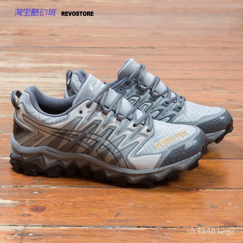 聯名 asics x Beams Gel-FujiTrabuco 7 GTX 男女鞋跑步鞋運動鞋
