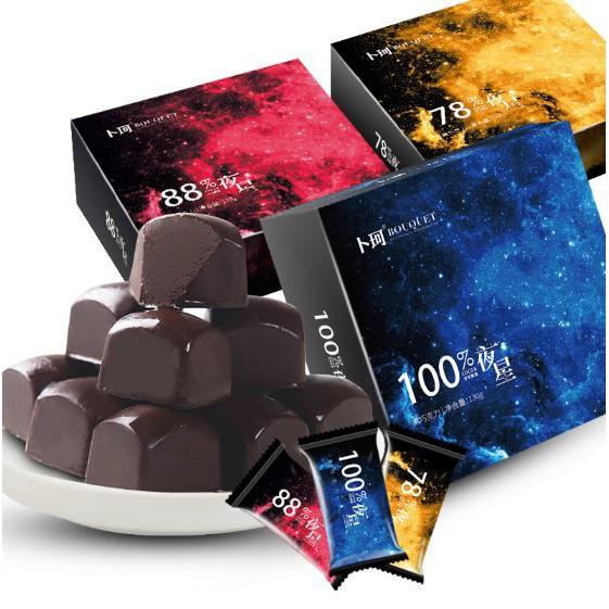 蔔珂100%純黑巧克力禮盒裝送女友可可脂手工少糖苦情人節禮物零食