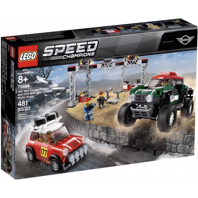 🔆簡單生活積木專賣店🔆 LEGO 樂高 75894