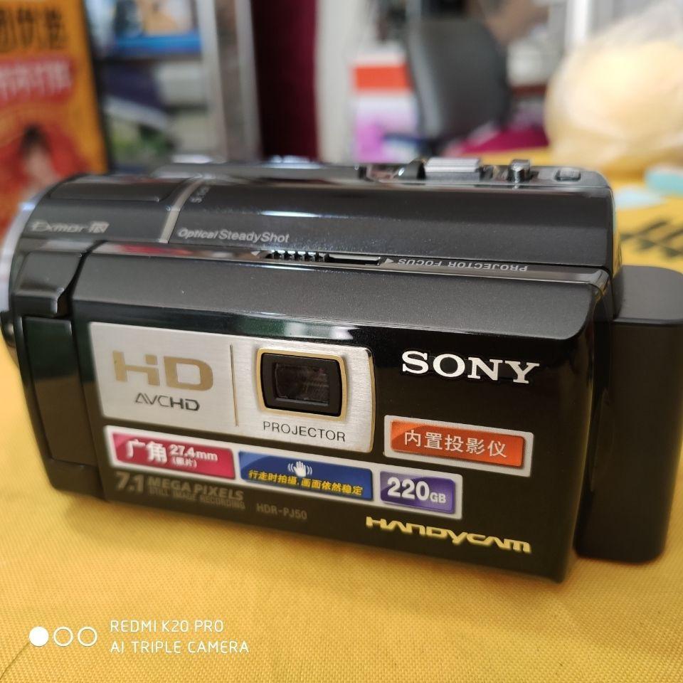 【現貨】SONY HDR-PJ50攝像機內置投影220g硬盤插sd卡700萬像素